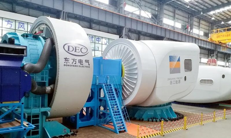 Dongfang Electric Corporation (DEC) 4.5MW onshore wind turbine