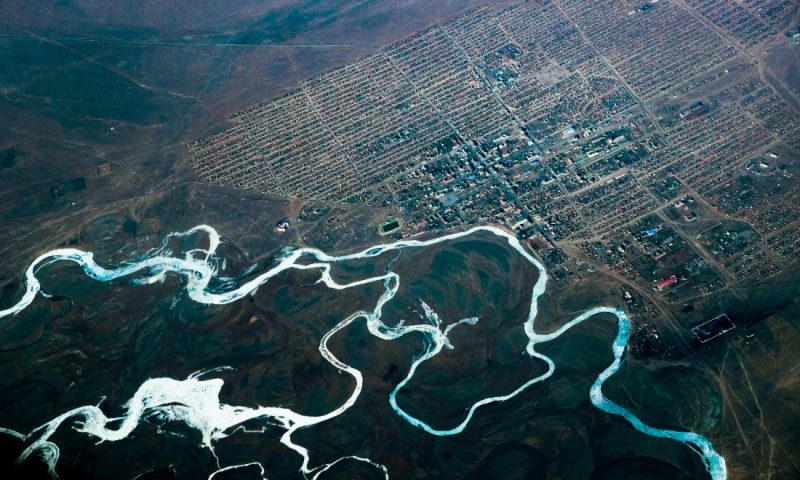 Gazprom and Mongolian Government Sign Memorandum of Intent