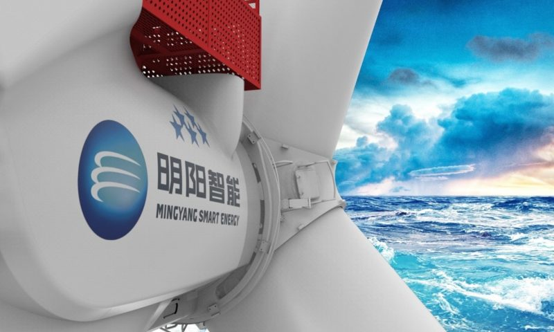 Mingyang Smart Energy Develops MySE11-203 11MW Hybrid Drive Wind Turbine