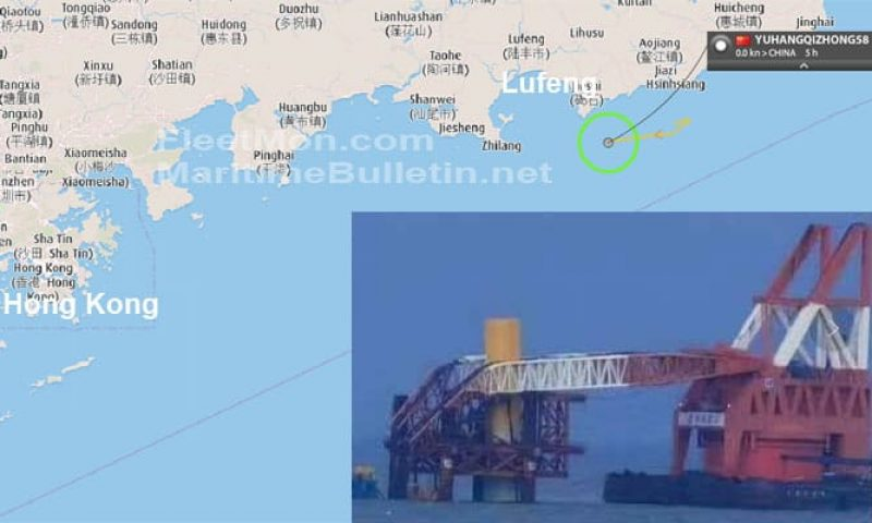 Offshore Crane Accident China Wind Farm