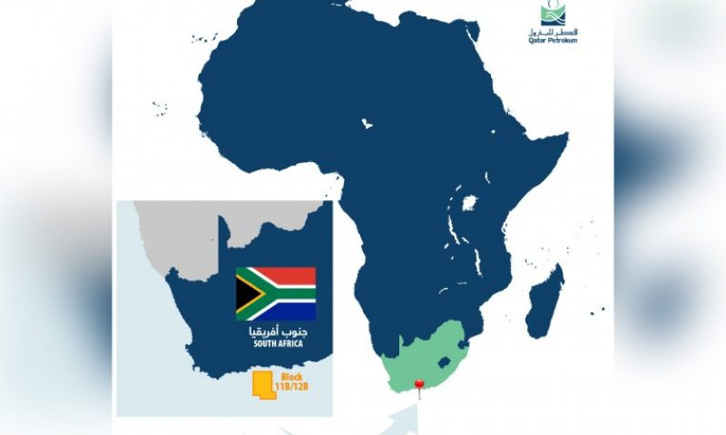 Qatar Petroleum Oil Discovery in South Africa