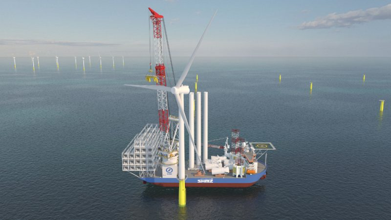 Huisman Crane Dominion Energy's Wind Turbine Installation Vessel (WTIV), Charybdis.