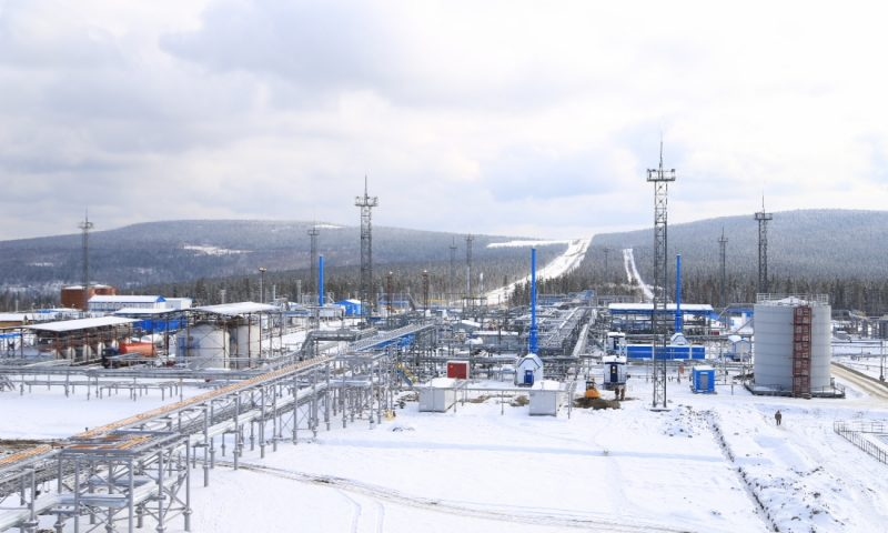 Gazprom Power of Siberia Gas Pipeline