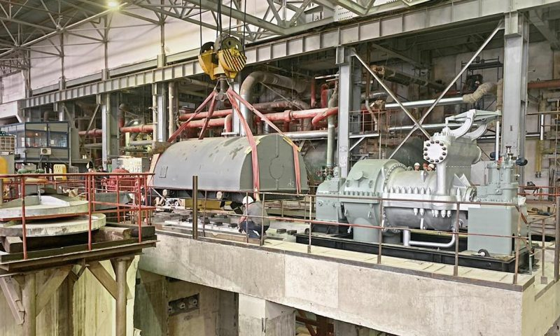 """Quadra – Power Generation"" Starts Final Phase of Gubkin HPP Reconstruction"