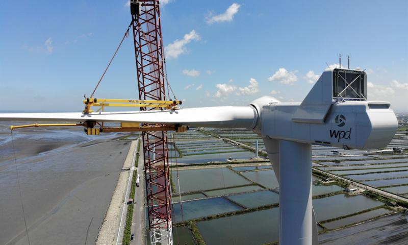 Wpd Enters Vietnam's Energy Market with Kon Plong Project