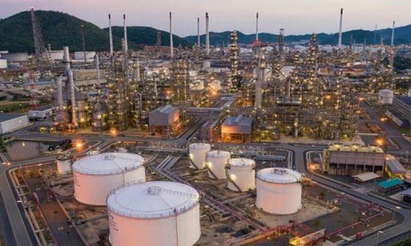 Petrobras Signs Contract for the Sale of the REMAN Refinery